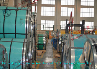 China Prime inox ASTM Hot Rolled Stainless Steel Coils with 1000mm 1250mm Width for Construction supplier
