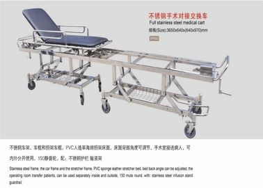 China Patient Transfer Trolley For Connecting In Operating Room Stainless , Steel Patient Trolley factory
